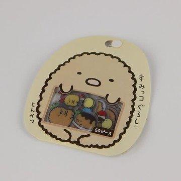 50 Kleine Stickers Mini Stickertjes San-X Kawaii Animals Diertjes Wollig Beestje