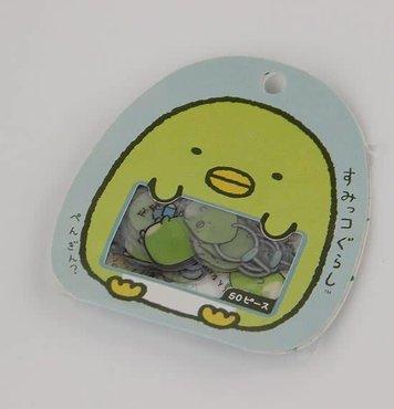 50 Kleine Stickers Mini Stickertjes San-X Kawaii Animals Diertjes Groene Pinguin