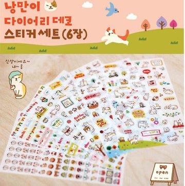Kat Illustratie Koreaans Stickers 6 Velletjes