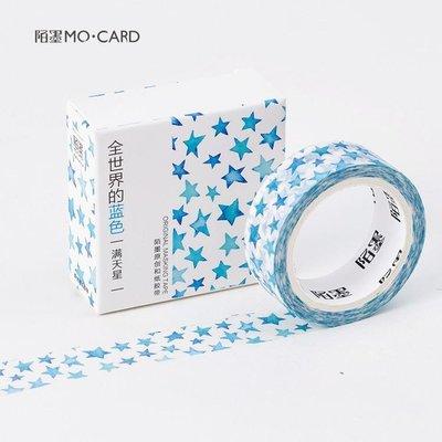 Blauwtinten Sterren Washi Tape 7M