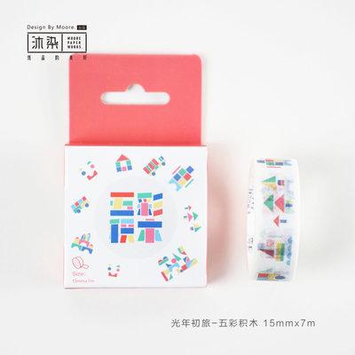 Blokken Speelgoed Washi Tape 7M