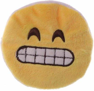 Blije Emoji Handwarmer