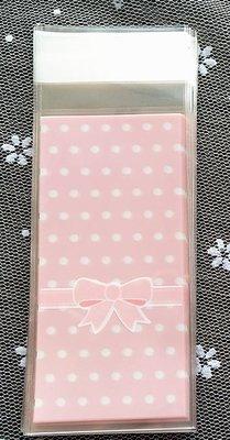 Roze Meisje Girl Plastic Zakjes 5x10cm - 10 stuks